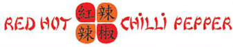 red-hot-chilli-pepper-logo
